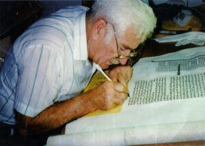 כתיבת ספר תורה