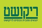לוגו ריקושט