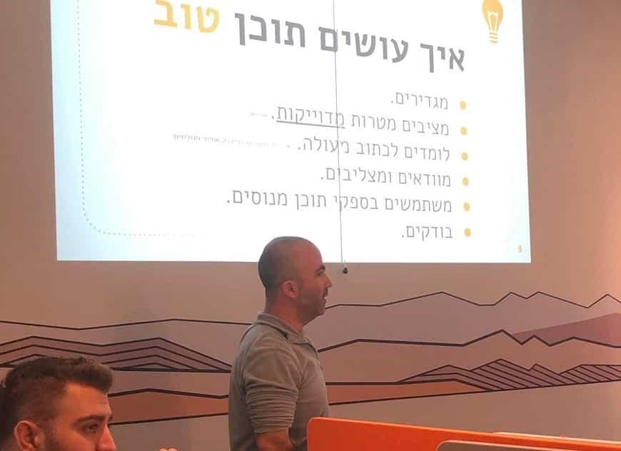 שאולי כהן מכתבנית מרצה במכללת ספיר