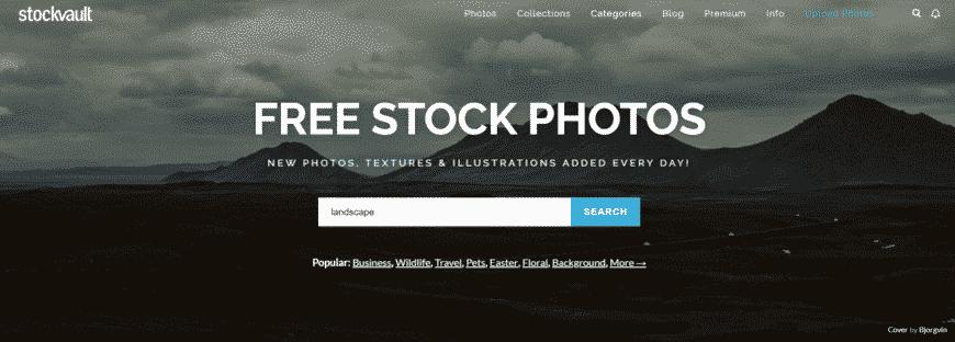 מאגר תמונות חינם - StockVault