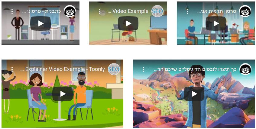 מספר סרטי אנימציה ביוטיוב