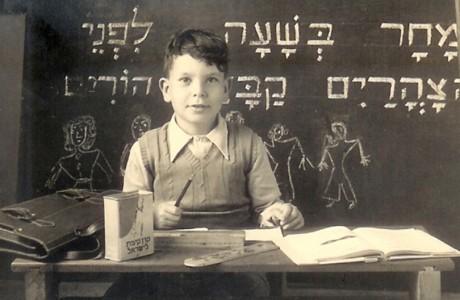 ניקוד השפה העברית – מאז ועד היום