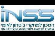 המכון למחקרי ביטחון לאומי